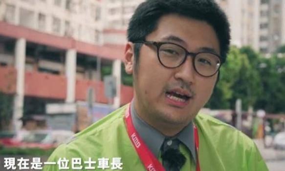 """他曾是""""亚视谢霆锋"""",如今沦落为巴士司机,只因有4个孩子要养"""