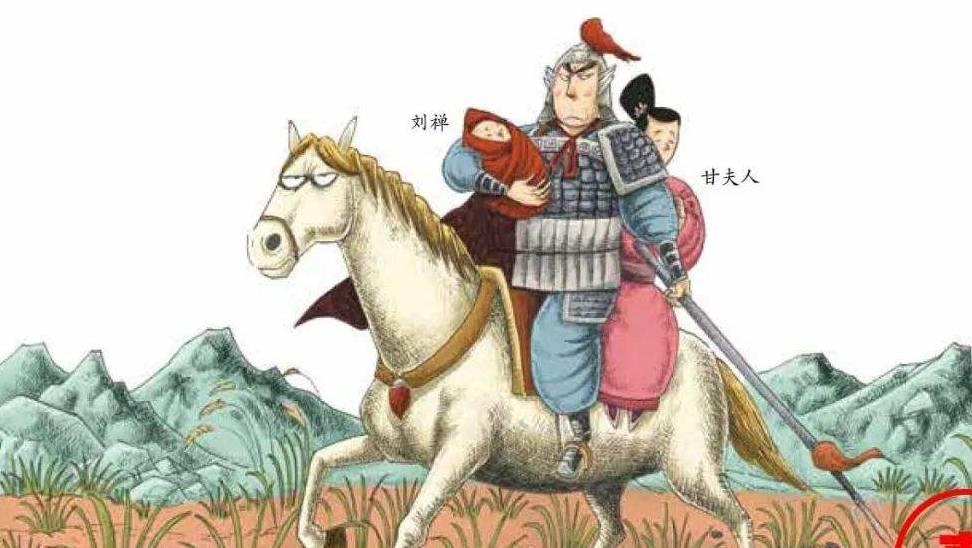 三国演义 说赵云一生未败,而 三国志 却记载了他一场败仗图片
