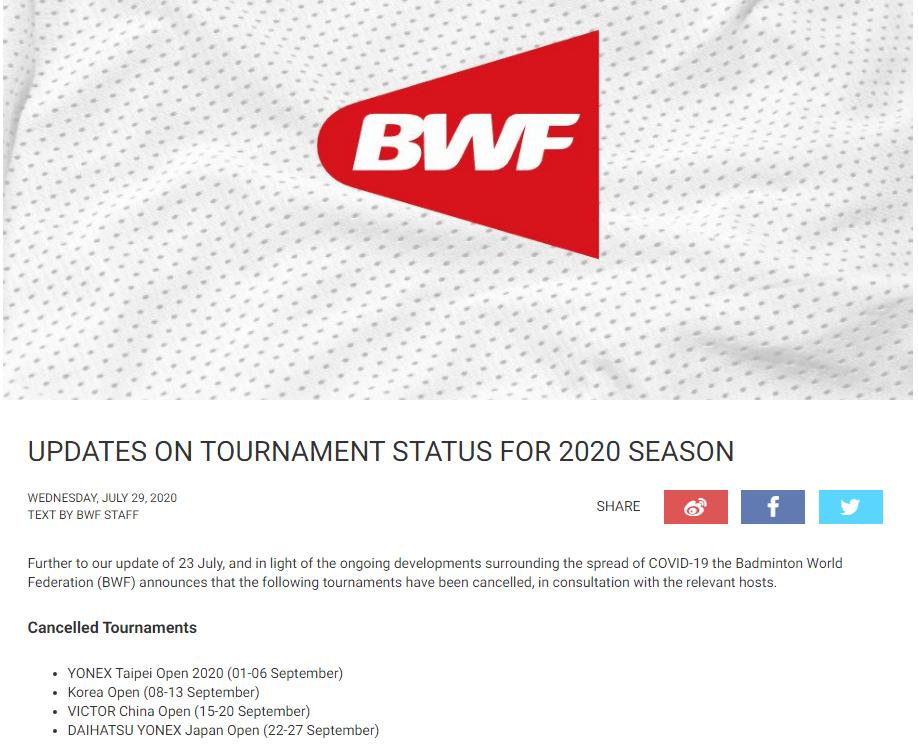 世界羽联取消9月4站赛事 赛季难启动汤尤杯难开赛