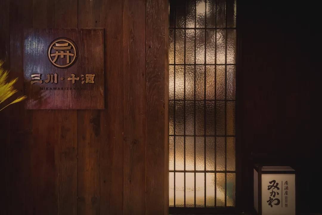 原创             3小时的日本之旅,一座难求!