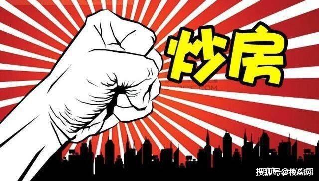 原创北大教授孟晓苏力挺房地产,醒醒吧专家们,经济发展不靠房地产