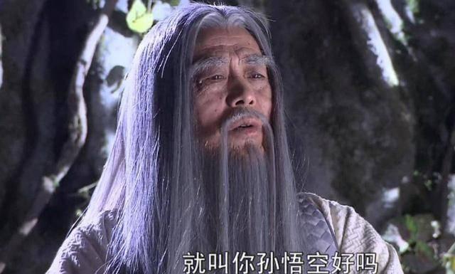 菩提祖师授课动静大,为何如来未曾察觉,你看通臂猿猴说了啥?