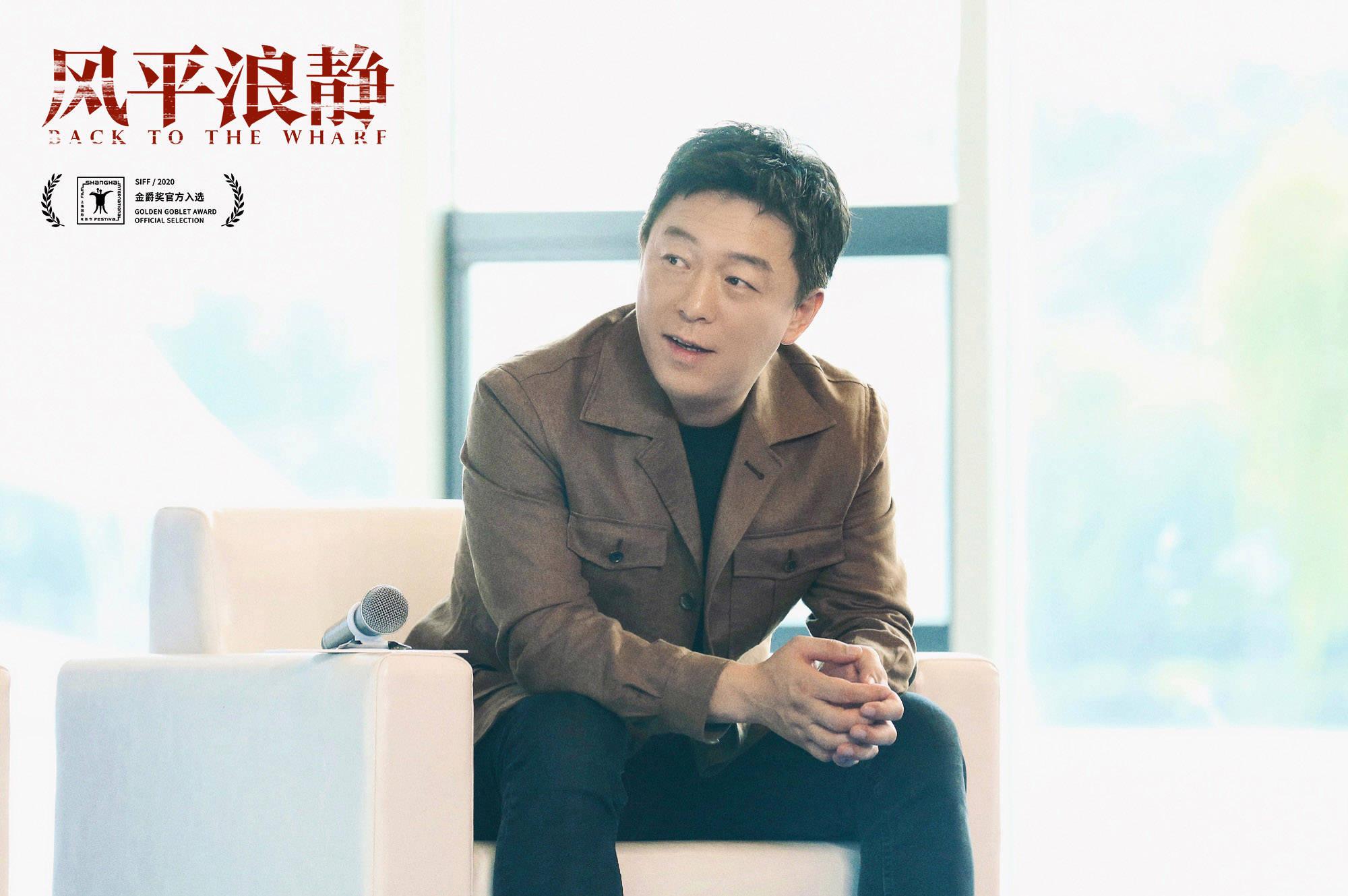 黄渤谈流量小生演技:年轻演员压力大,把优胜劣汰交给时间