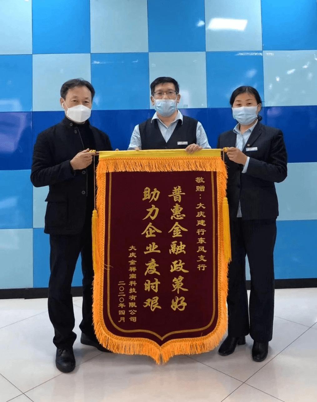 建设黑龙江省大庆分行:弘扬大庆精神 尊