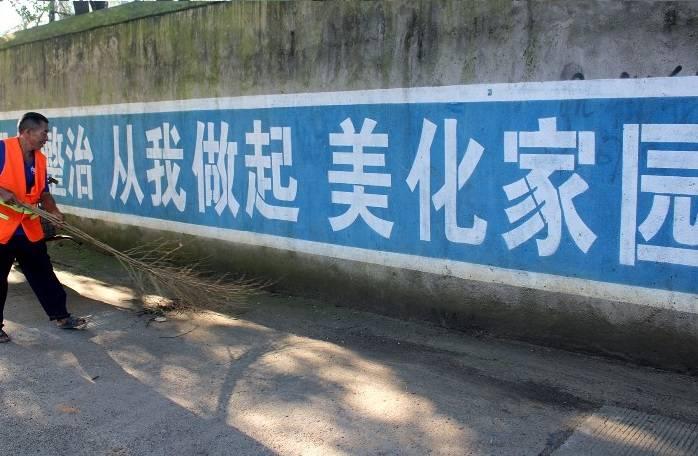 李友成:挥洒辛勤汗水守护家园洁净