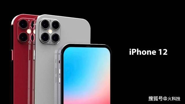 iPhone 12系列今年一样是大刘海,你会继续支持苹果手机吗?