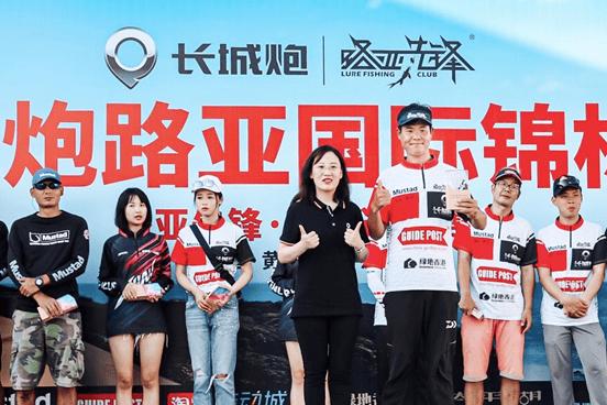 引领中国皮卡文化长城炮路亚国际锦标赛落幕