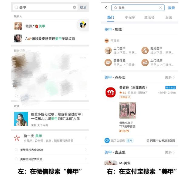中国互联网2020年鉴:上半年推直播,下半年抢搜索