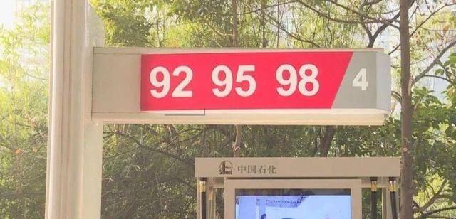 92号和95号汽油哪个好?怎样才能确定应该给车加哪种汽油?