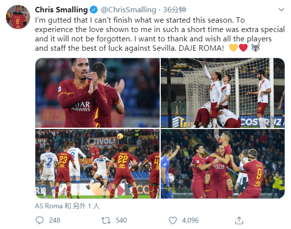 斯莫林告别罗马将重返曼联 无法出战欧联淘汰赛