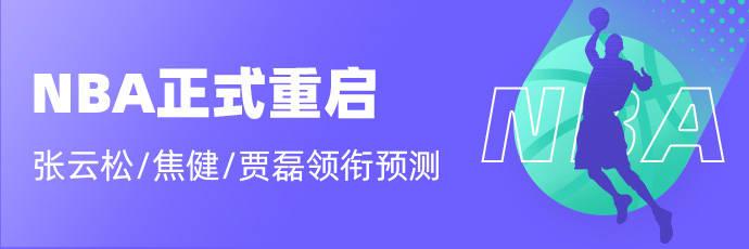 张云松&焦健&贾磊领衔猜想