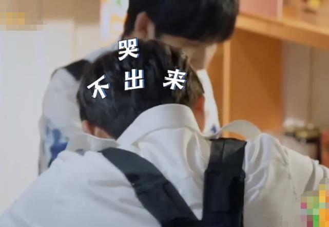 同是演员杨幂三秒落泪邓伦哭不出来 谁注意她说了啥