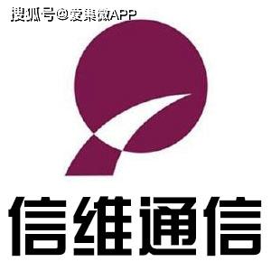 信维通信:无线充电将切入OPPO/vivo 明年公司营收超100亿元大唐能
