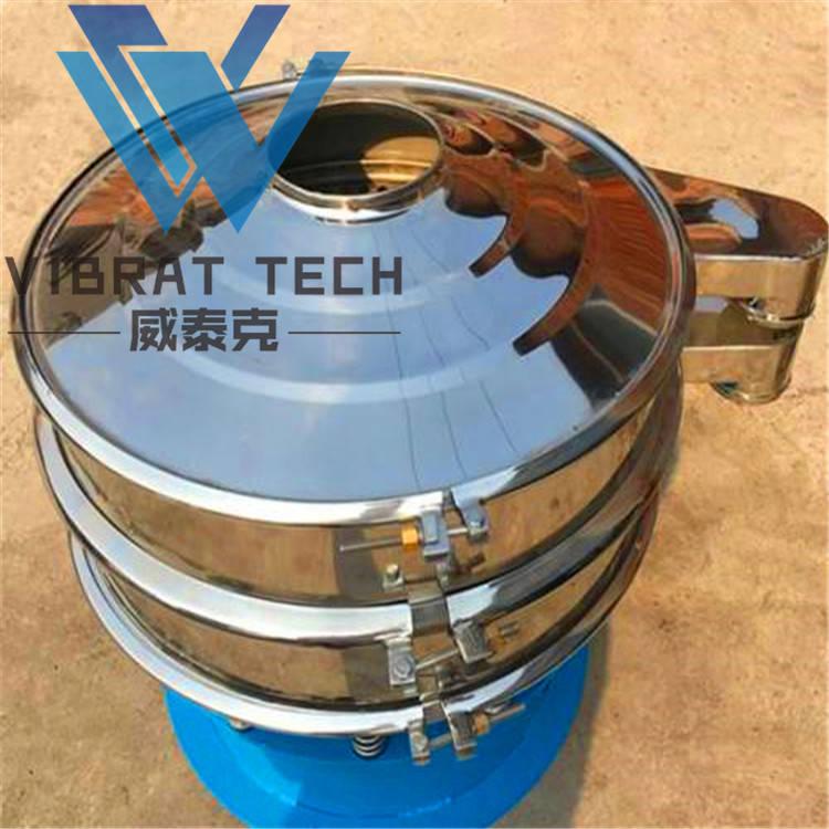 旋转振动筛的安装、使用和维护 圆形