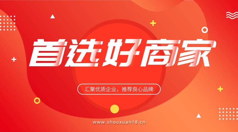 """武汉市园林古建工程有限公司推荐的""""优"""