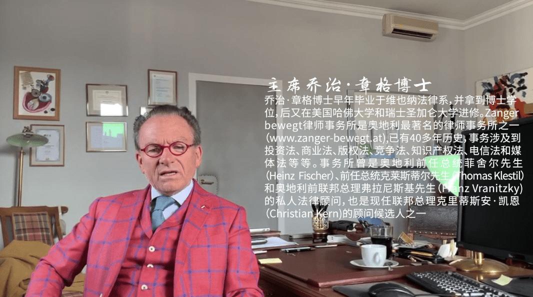 """""""如虎添翼,青春万里""""校虎团五省启动暨融资发布会顺利举行"""