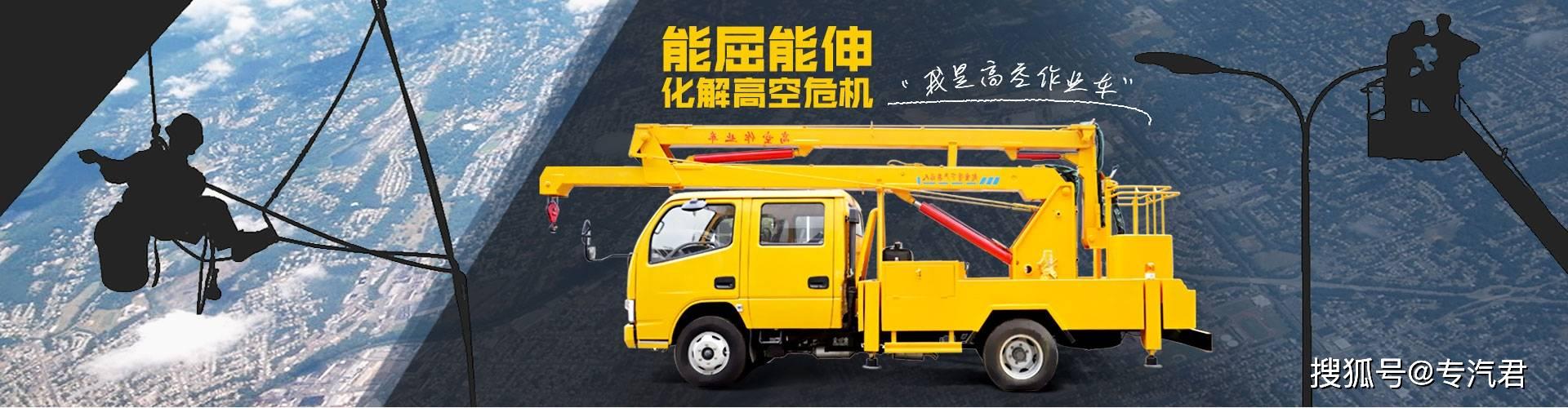 目前最火的蓝色品牌直臂高空作业车——江铃17.5-21 m伸缩臂高空作业车