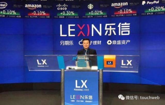 乐信CEO肖文杰:我们总用户破1亿 正式升级使命愿景
