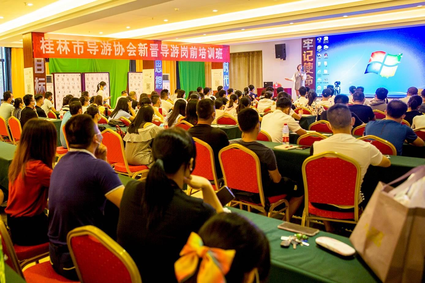 """""""有保障安全"""" 桂林:导游协会免费对新晋导游举行岗前培训(图1)"""