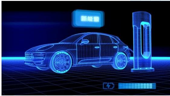 汽车新能源汽车