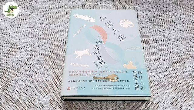 五个陌生人因为一堆碎尸开始了不一样的人生,这本书你敢看吗?