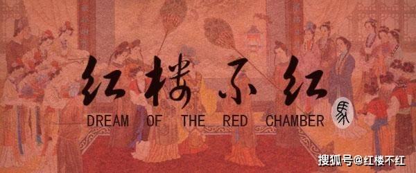 《红楼梦》解读:焦大作为宁国府功臣,如何沦落被塞马粪之下场?