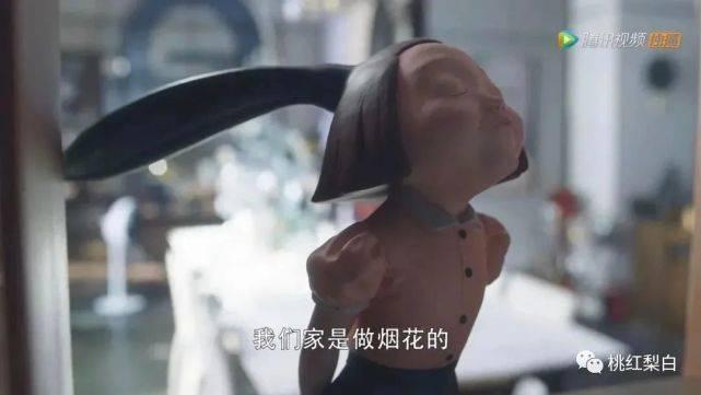"""顾佳融不进""""贵妇塑料太太团"""",可不仅是因为没有爱马仕!插图(19)"""
