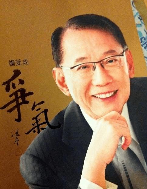 刘金城:从穷小子到富绅,算命不止是门学问,更是一种营生手段!插图(15)