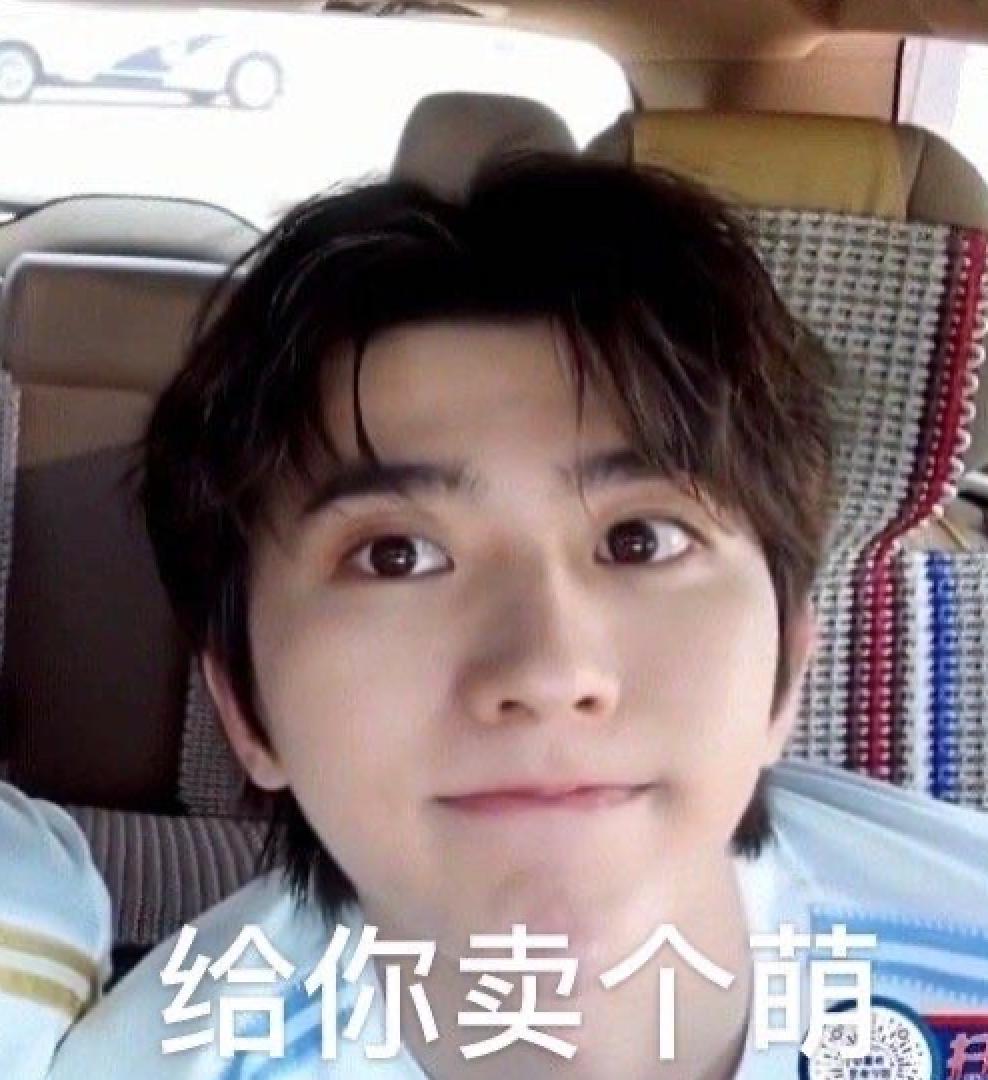 """王一博被嘲""""翻版鞠婧祎"""",他真的""""变脸""""了吗?"""