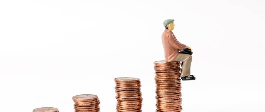 养老金上涨5%,企退人员与事退人员养老金却差了2倍,这样合理吗?