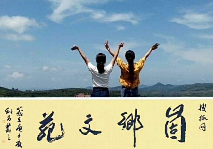文祥文远(394)[诗歌 创作谈 中国画/月 东陵