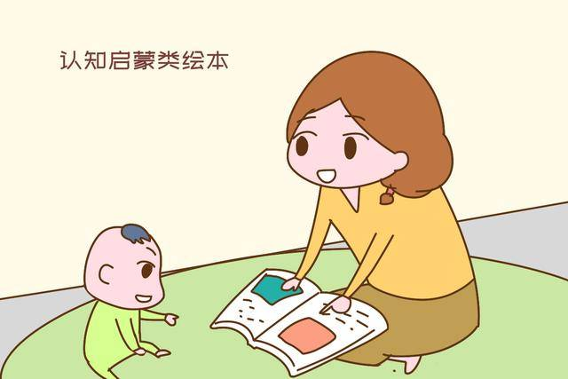 原创资深编辑:宝宝两岁前,以下绘本的阅读顺序很重要,家长别颠倒了