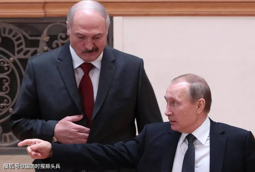 直捣俄罗斯?下一个乌克兰?西方为何要搞乱白俄罗斯