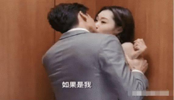 为什么吻戏只拍上身,看到他们的下半身后,网友笑弯了腰!_身高