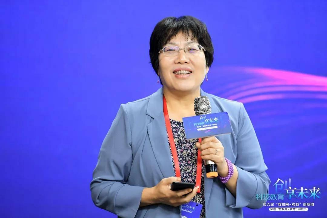 北师大副校长陈丽:互联网已成为教育的第三空间