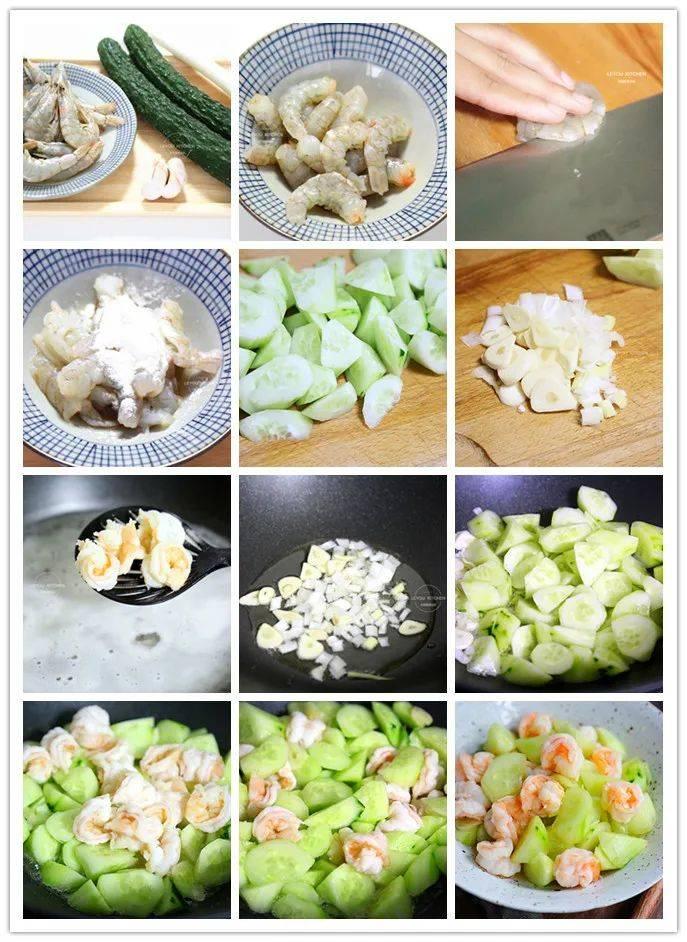 原创好吃不胖的8道菜,每天换着做,吃的好也不用担心长肉