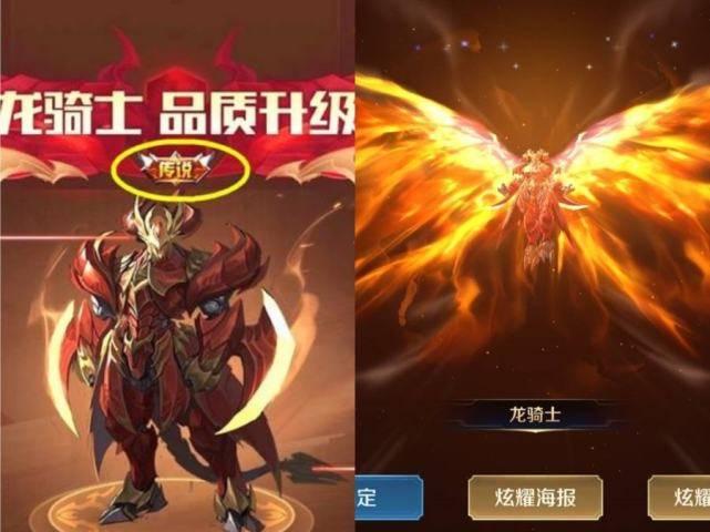 下周二碎片商店更新,李白千年之狐或将加入,免费新英雄即将来袭