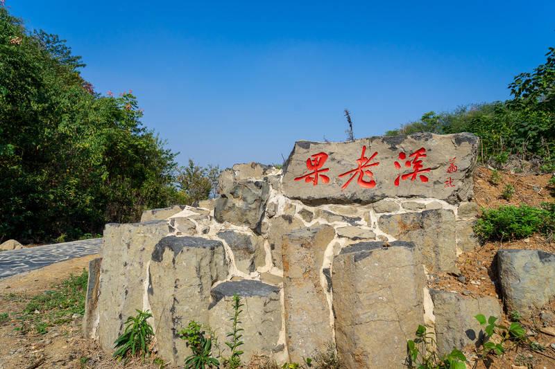 三日扬州自由行游记