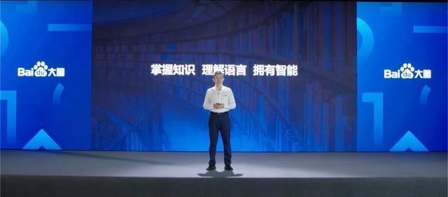 重!百度CTO王海峰详细讲解了NLP技术的完整布局