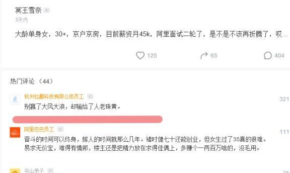 http://www.reviewcode.cn/chanpinsheji/169298.html