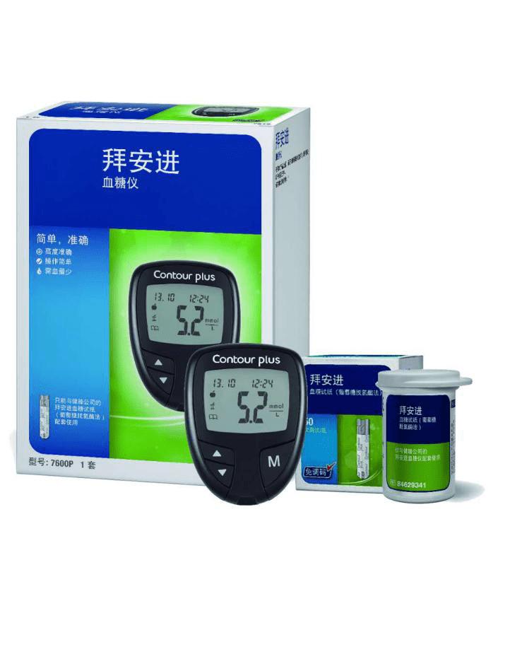 血糖测量设备是居家高血糖患者的必备设备