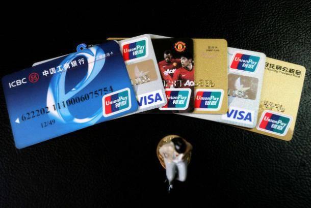 信用卡的8个正确使用方法!你知道几个? 赚钱项目 第2张