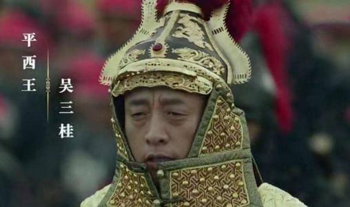 一个叛逃又归来的叛将 为中国谋划了几十年 仅花八天收复失地-网页版界面