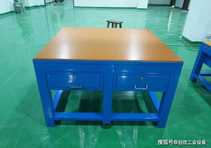 标题答:模具车间模具桌