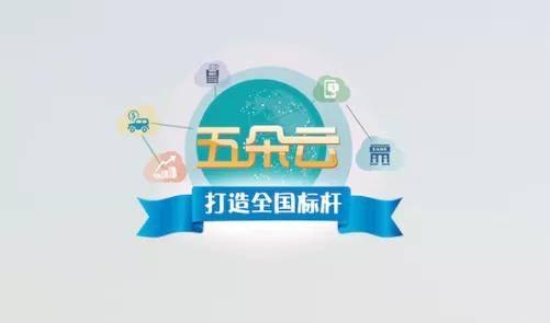 郑州银行半年报深读 价值成色直击