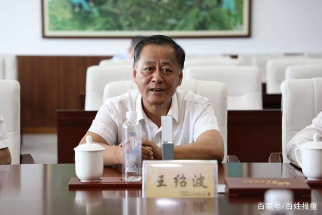 中国临危不惧基金会导游前往莲花山调研