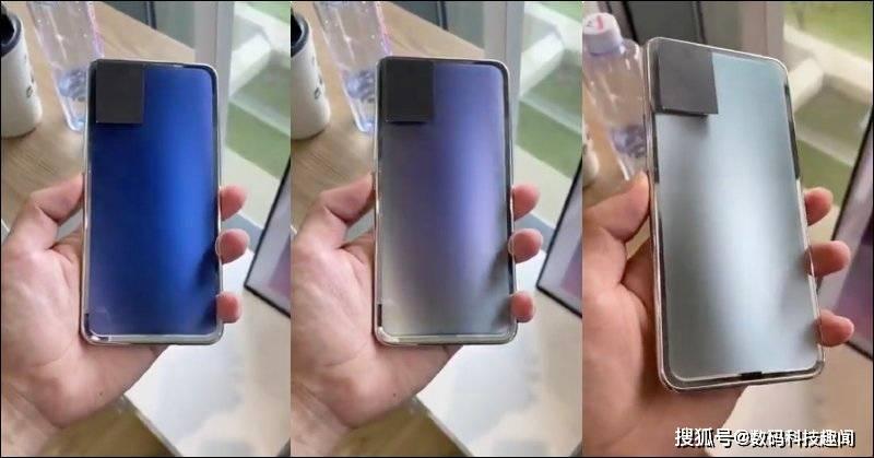 原创            疑似vivo工程机曝光:搭载电致变色技术,让手机背板自定义各种颜色