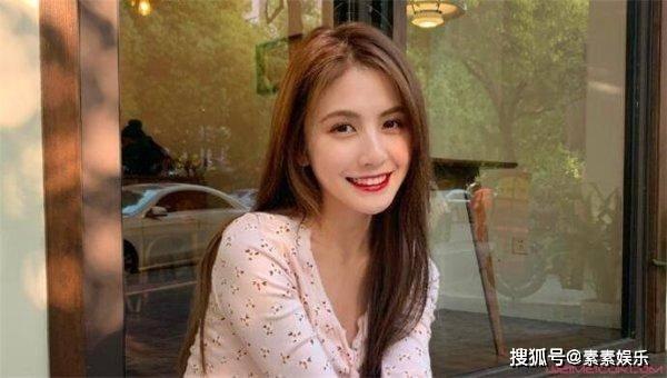 王思聪与新欢现身酒吧,拿50多万红酒庆祝,新女友害羞捂脸