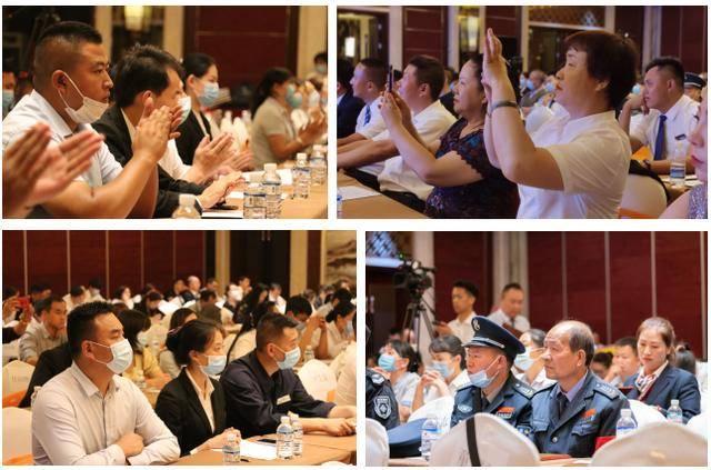2020 云南省物业管理行业防疫英雄表彰大
