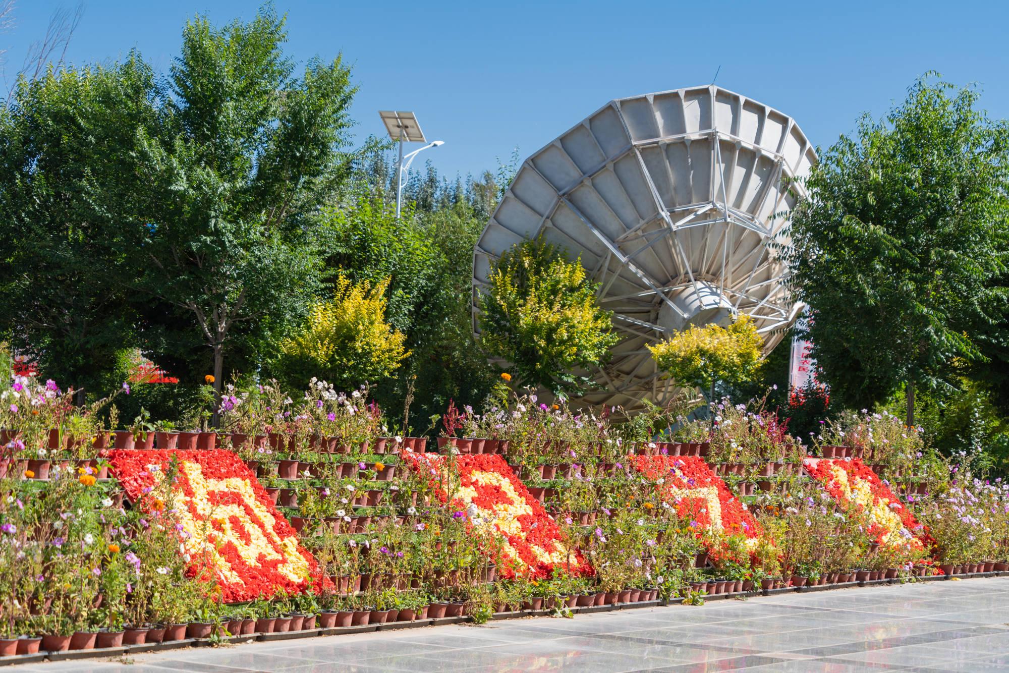 原创             在昆仑山脚青海湖之西,有一个淳朴的小县城,是枸杞的家乡